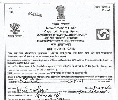 Janupkar foundation an nonprofit ngo located in delhi shivani yelopaper Choice Image