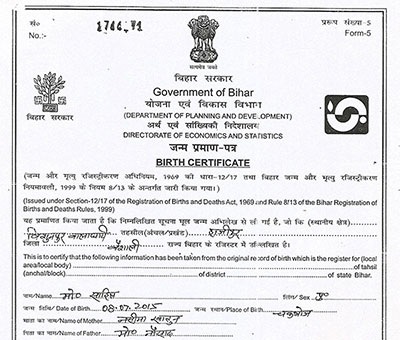 Birth certificate sample of bihar choice image certificate birth certificate madhya pradesh sample choice image certificate madhya pradesh birth certificate sample choice image certificate yadclub Gallery