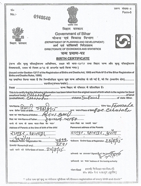Sample birth certificate in marathi gallery certificate design and sample birth certificate in marathi image collections certificate sample birth certificate in marathi gallery certificate design yelopaper Images