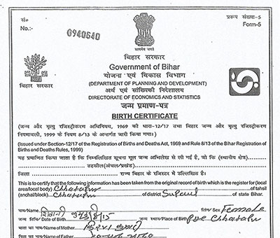 Birth certificate affidavit for tcs choice image certificate birth certificate sample of bihar gallery certificate design and birth certificate affidavit for tcs choice image yelopaper Images